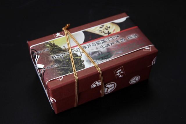 C-002 600円 煎茶 化粧箱入り 煎茶 50g