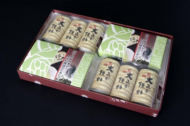 C-005 1,700円 大みか饅頭とお茶 大みか饅頭3P×2 煎茶 50g×2