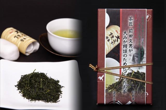 茶匠 前田文男が大みか饅頭のためにつくったお茶